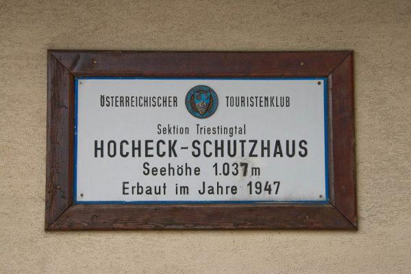 20100815-hocheck-13
